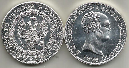 серебряный рубль 1825