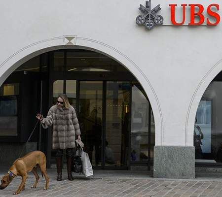 швейцарский ubs банк
