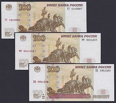купюры 100 рублей 2004 год
