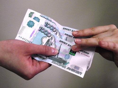 передача денег, займ