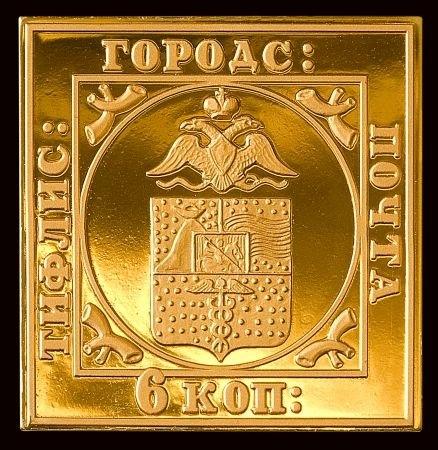 марка тифлисская уника