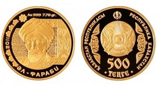 монета аль фараби