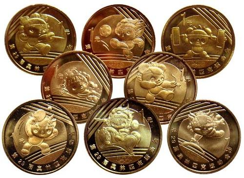 набор монет пекинской олимпиады