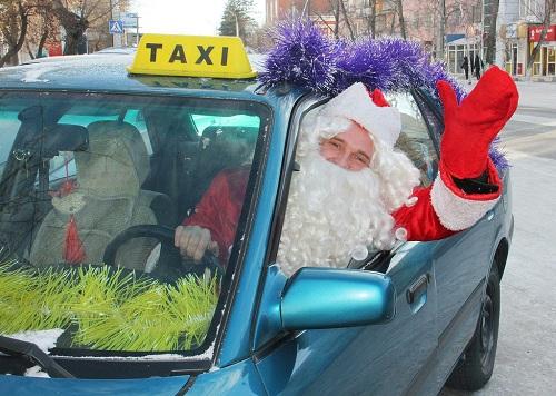 такси в новый год