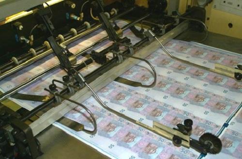 печать 50 гривен