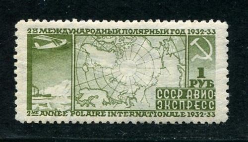 полярный год марка
