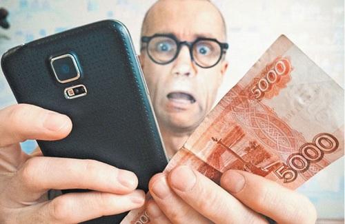 деньги на телефонной связи