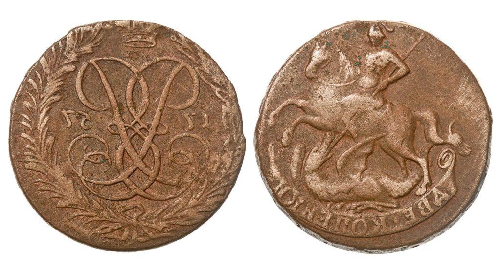 монета с Георгием Победоносцем