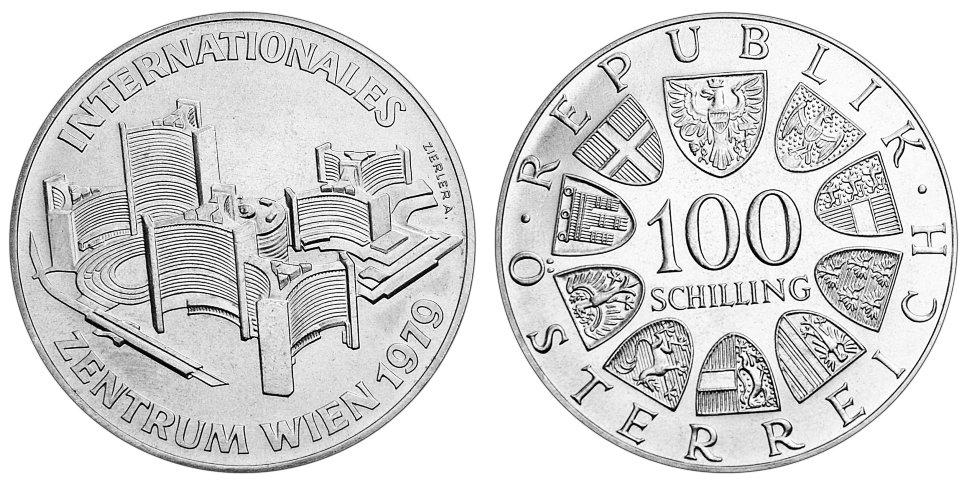 монета основания Венского международного центра