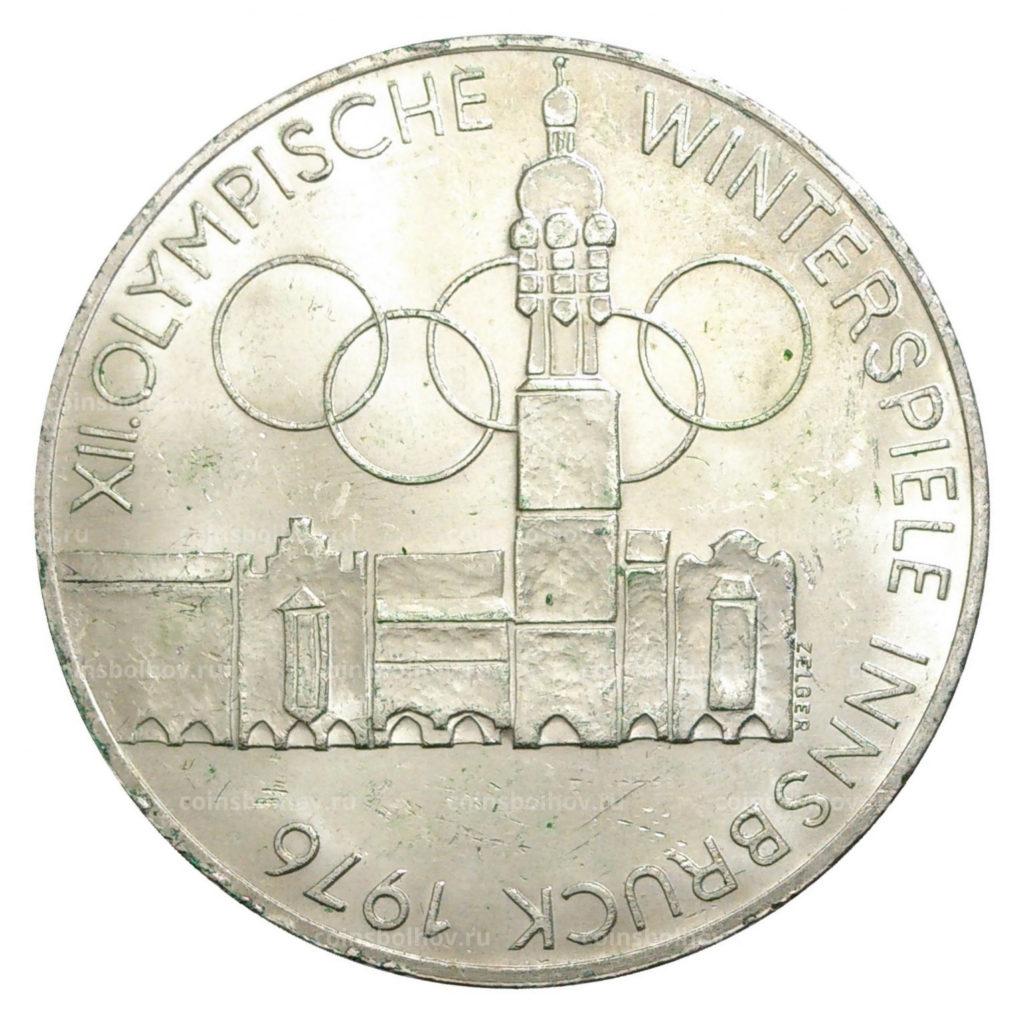 монета в честь Олимпиады в Инсбруке