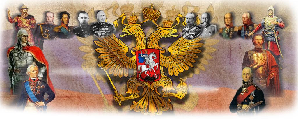 исторические люди России