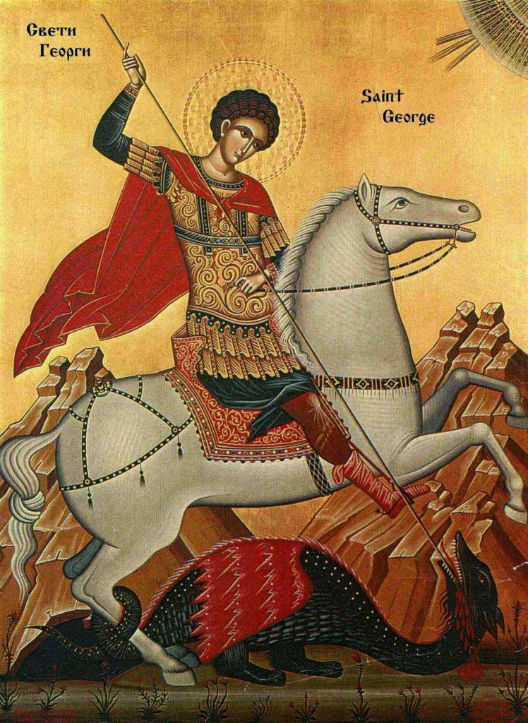 Культ Георгия Победоносца