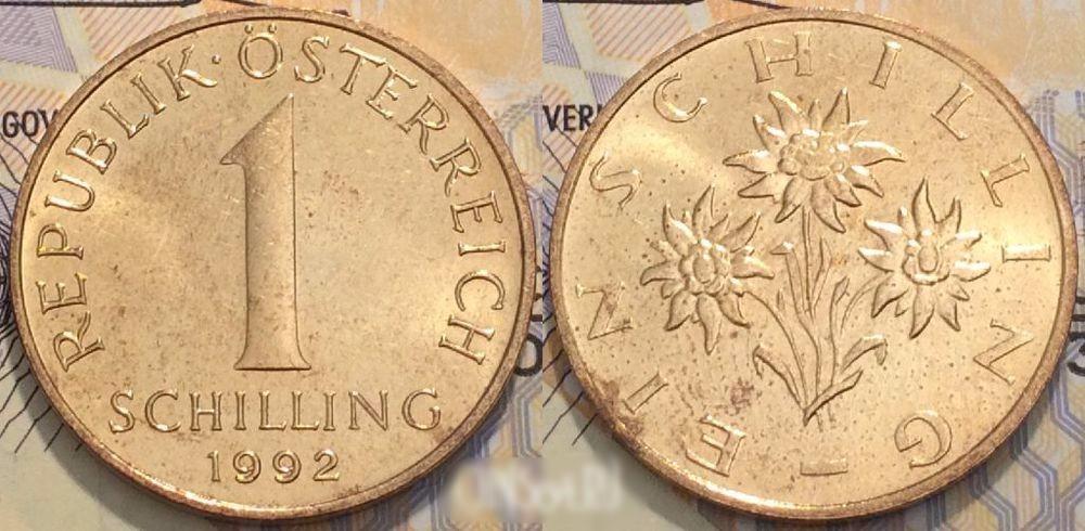 шиллинг Австрии 1992 года