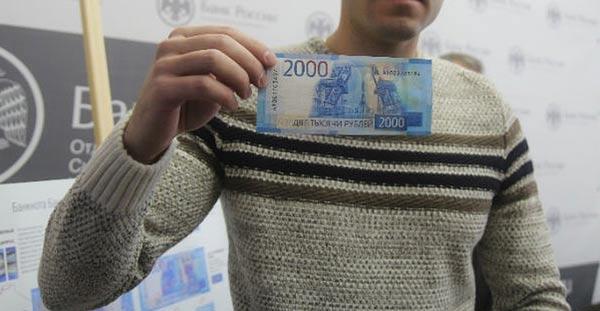 нашел деньги в магазине