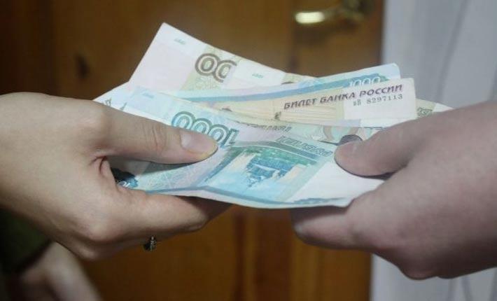 поиск денег