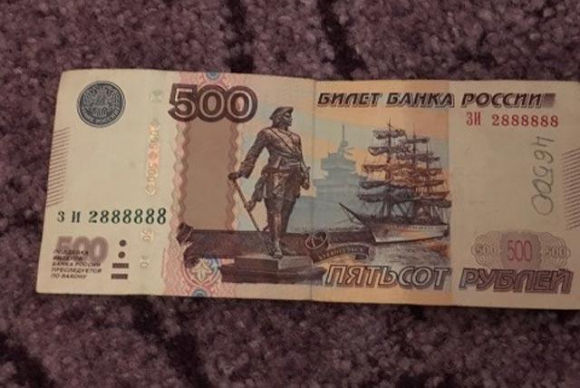 Купюра номиналом 500 руб