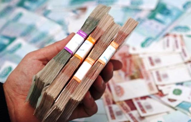 красные деньги
