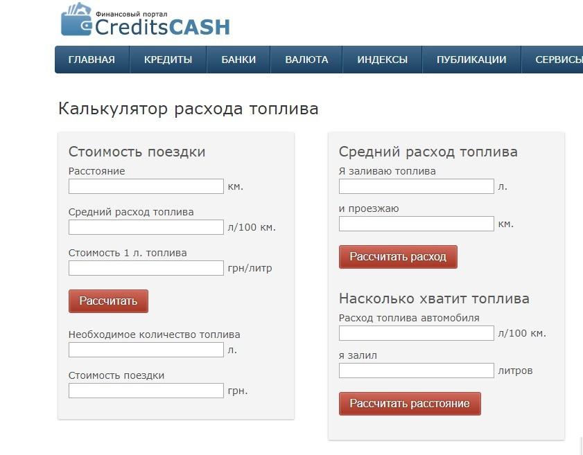 Credits cash