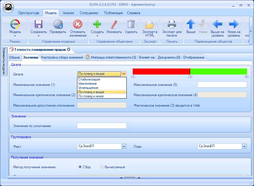 ELMA - электронный документооборот