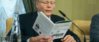 Сергей Бачин на презентации своей книги