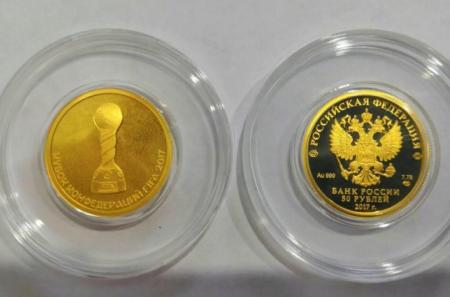 Золотая монета к Кубку Конфедераций
