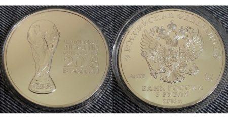 Серебряная 3-рублевая монета к ЧМ