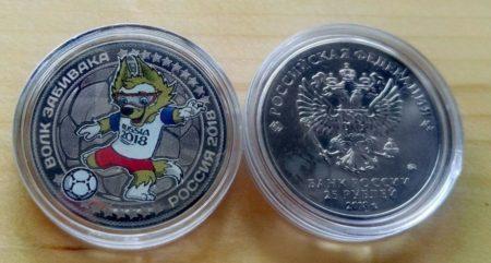 Волк-забивака: монета