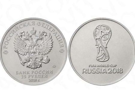 Вторая серия монет FIFA: номинал 25 рублей